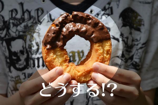 donutssomething01a