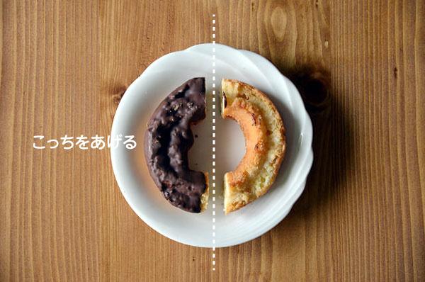 donutssomething02b