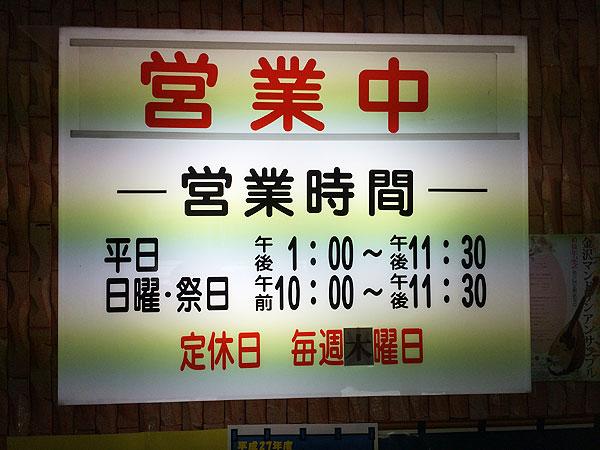 kanazawa09