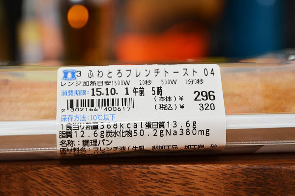 2015100304