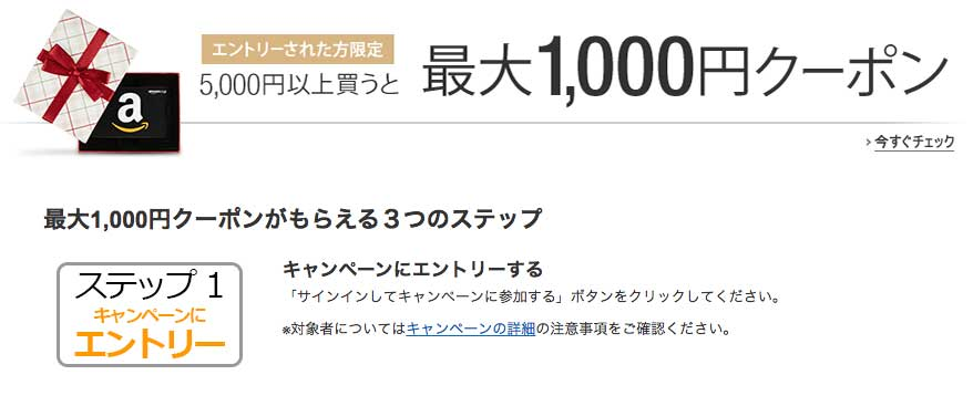 2015101260