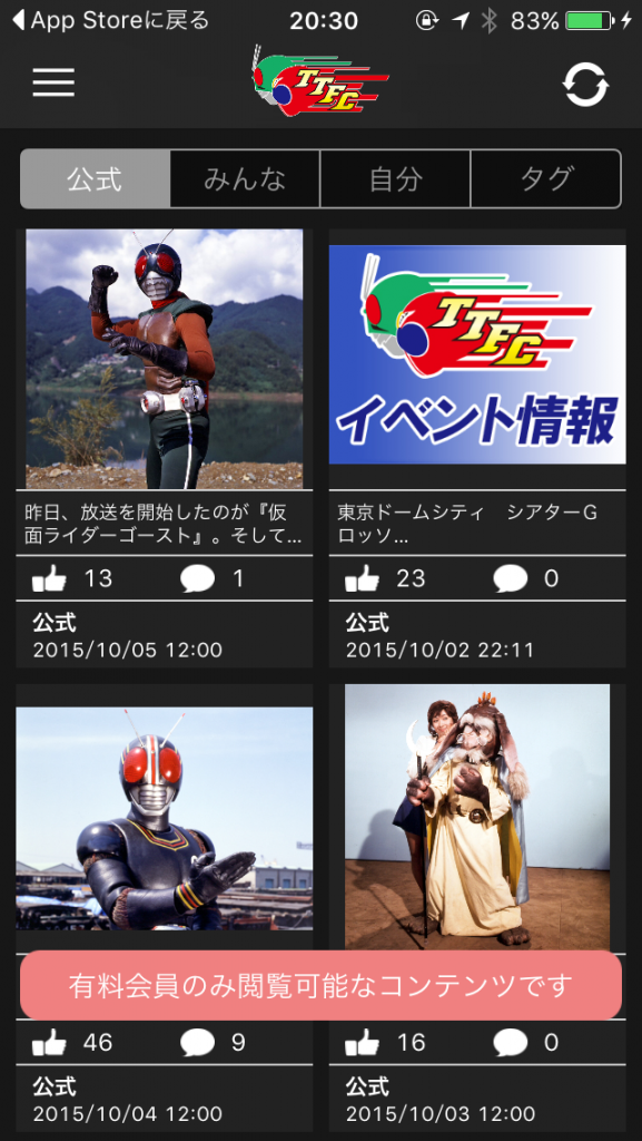 写真 2015-10-05 20 30 59