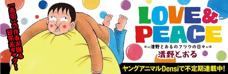 manga1116