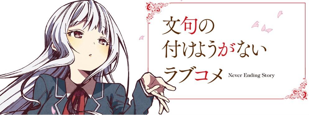 manga1123