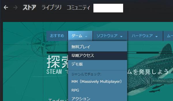 steam-03-07