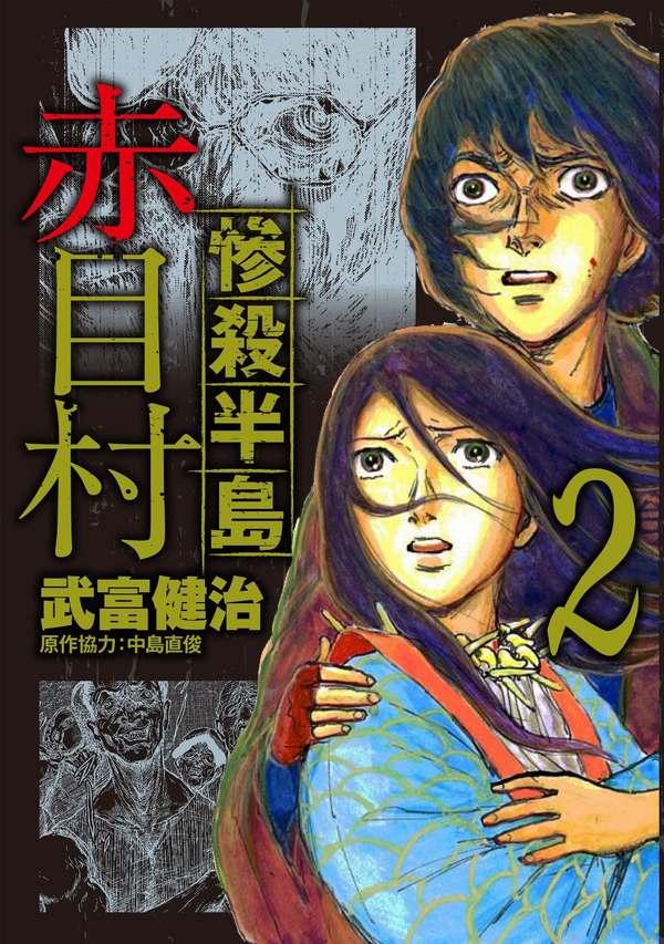 manga1223