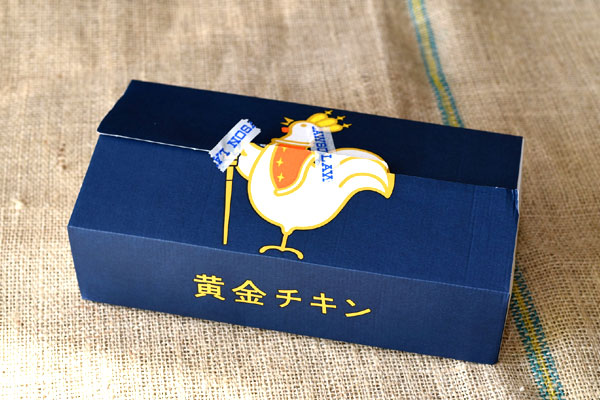 chicken_box_lawson