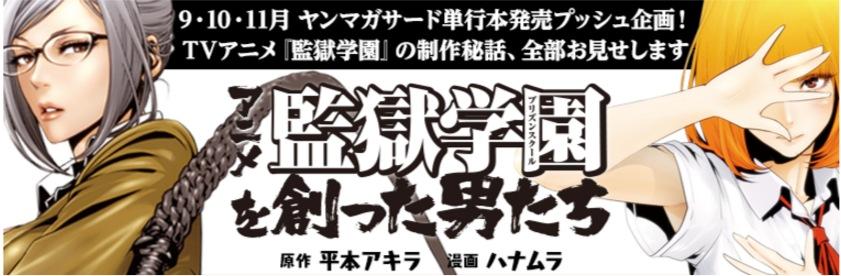manga0103a