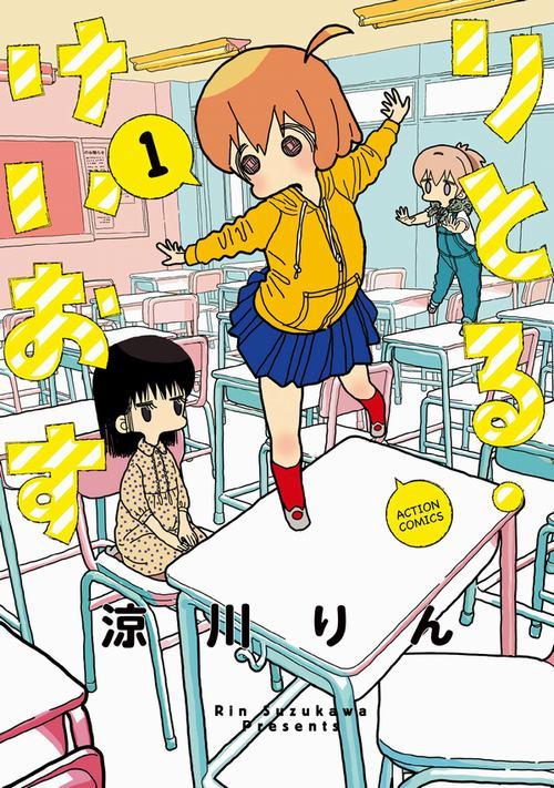 manga0107