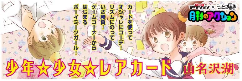 manga0115
