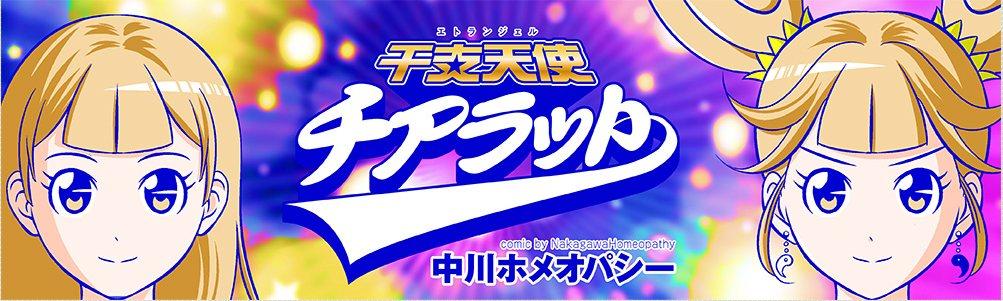 manga20160228