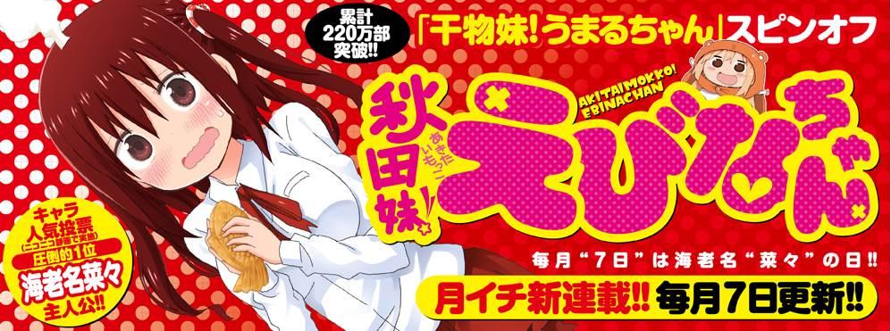 manga20160309