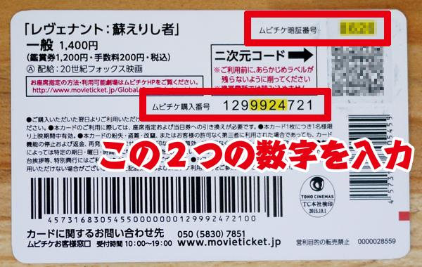cine02-05