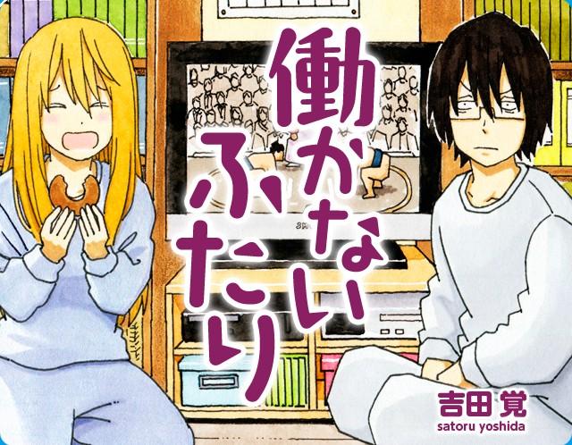 manga20160404
