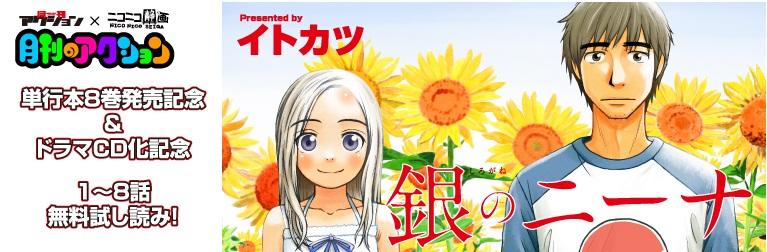 manga20160430