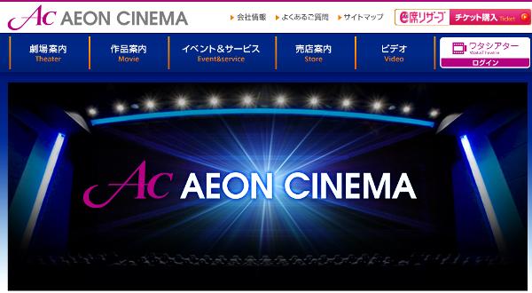 cine01-03a