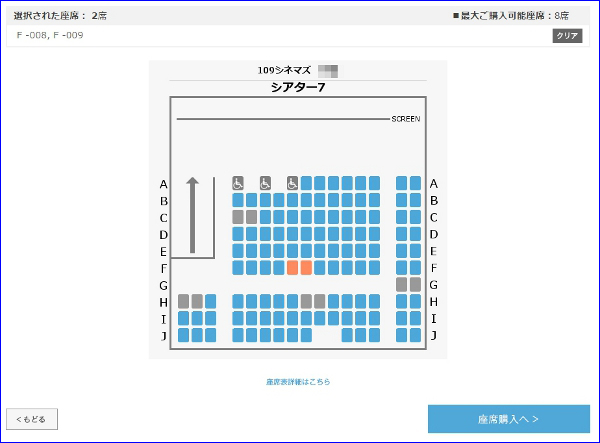 cine02-06