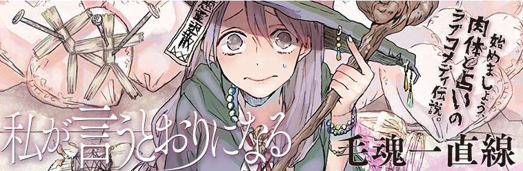 manga20160504