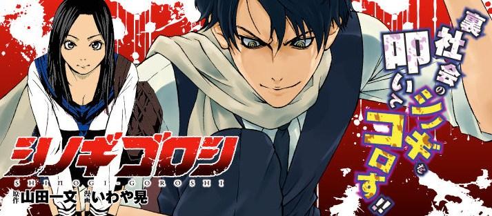manga20160512