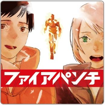 manga20160514