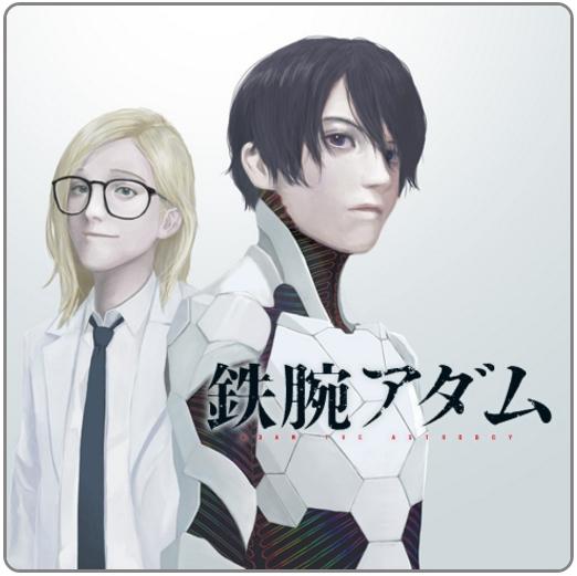 manga20160516