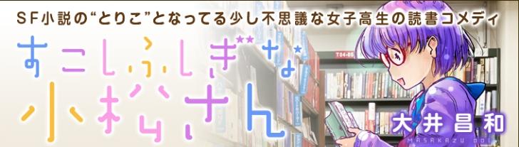 manga20160526