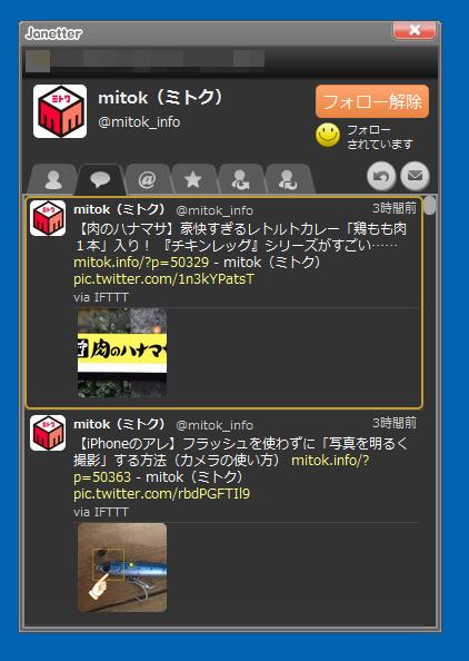 win01-07