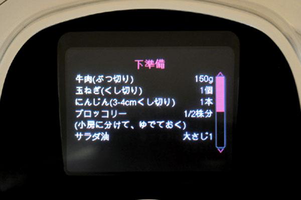 2016061007
