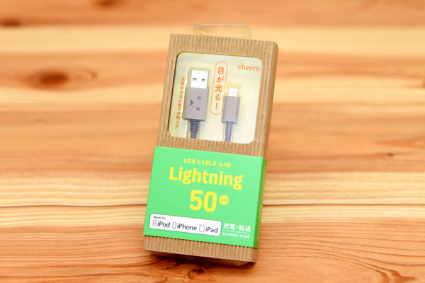 dcable_lightning-01