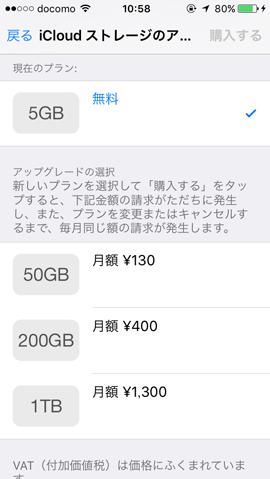 iphonetips01-09