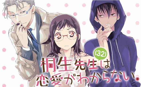 manga20160613