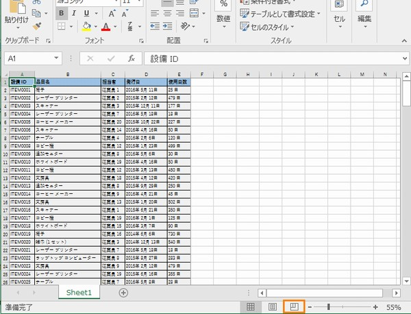 Excel101