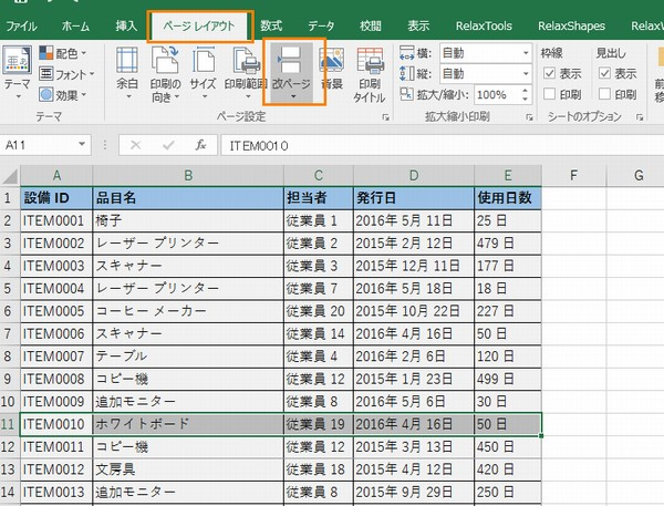 Excel104