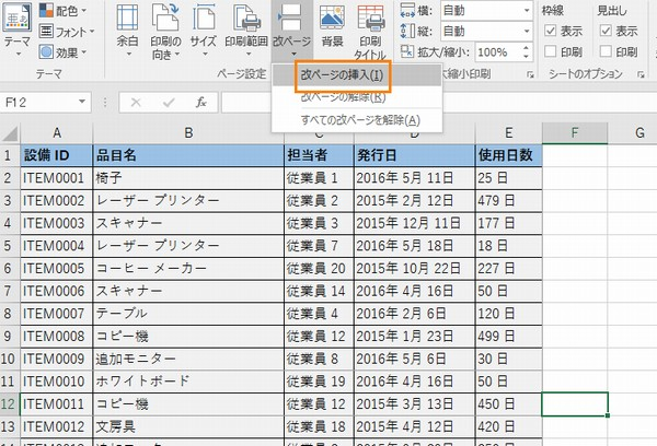 Excel105