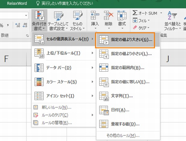 Excel108