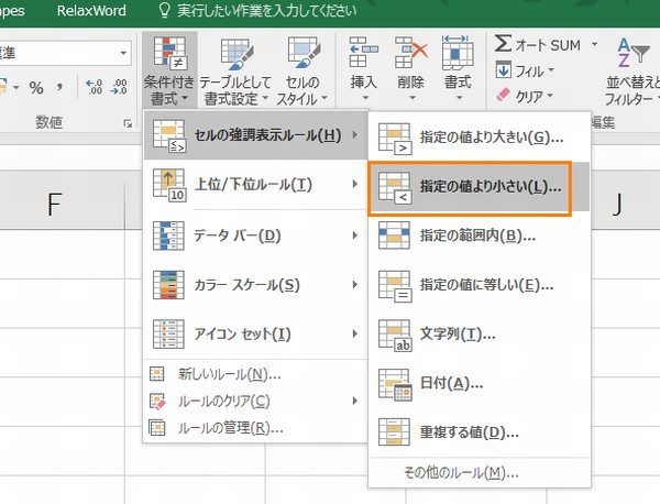 Excel110
