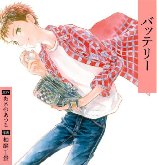 manga20160702_03