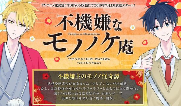 manga20160702_13