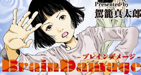 manga20160711