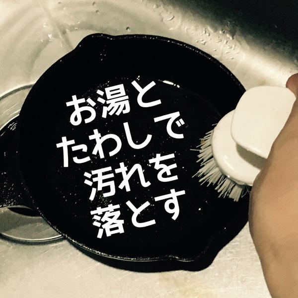 maintenance09