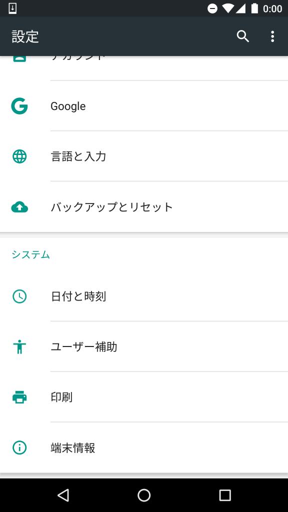 Screenshot_20160906-000028