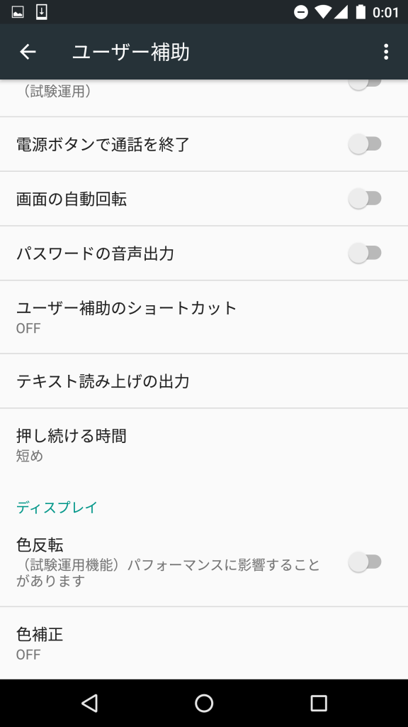 Screenshot_20160906-000108