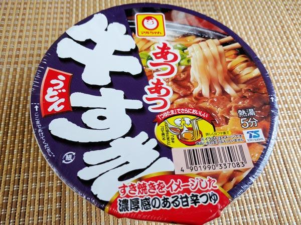 すき うどん ぎゅう すき家「牛すき鍋定食」はテイクアウトできる!「おうちで熱々1人鍋」が新定番