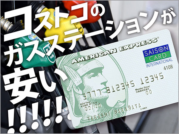 PR記事(クレディセゾン)