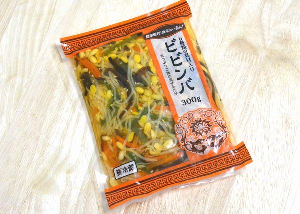 スーパー アレンジ 業務 ビビンバ