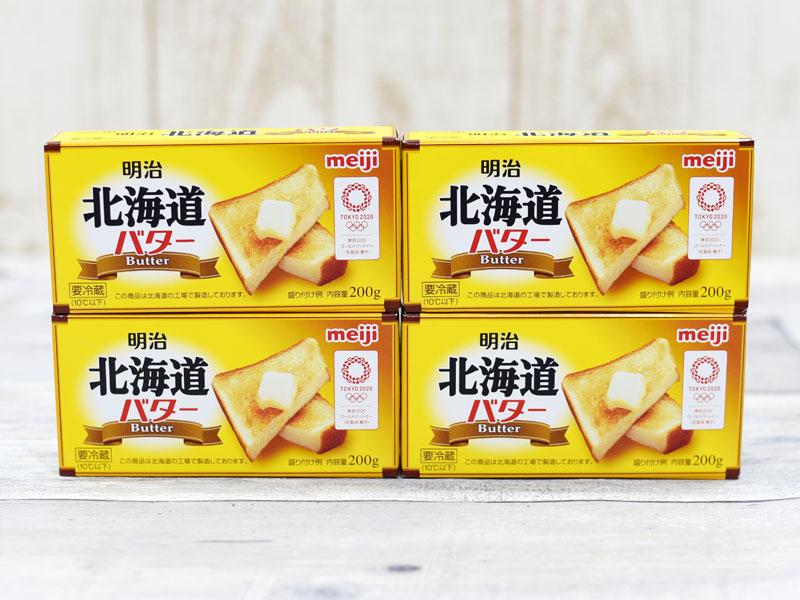 無 バター 雪印 塩