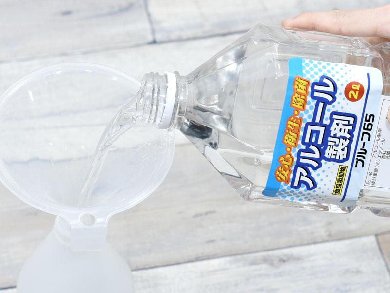 アルコール ポリエチレン プラスチック製品はアルコールで溶ける?種類によって注意が必要だよ!