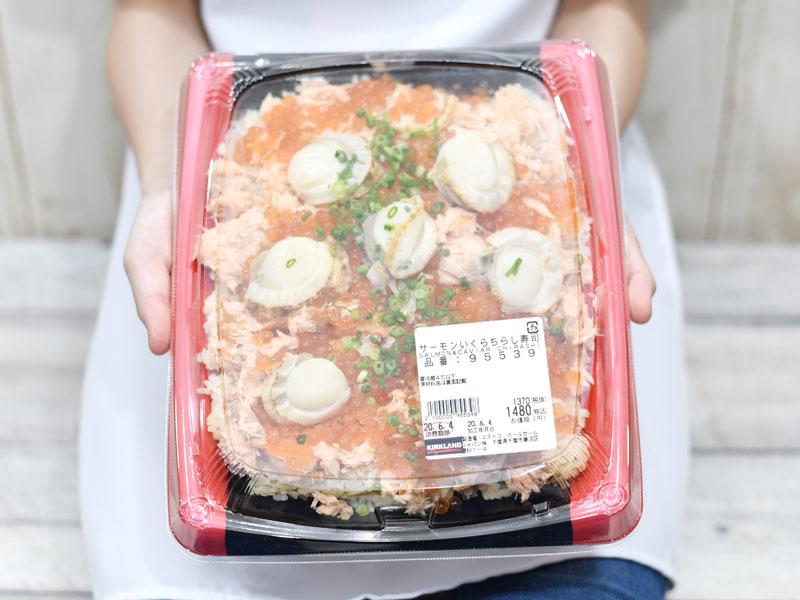 寿司 カロリー ちらし 京樽(きょうたる)のメニューとカロリー一覧