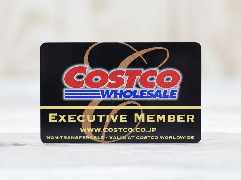 コストコ エグゼクティブ 特典 コストコ会員「エグゼクティブメンバー」特典のリワードが付与された...